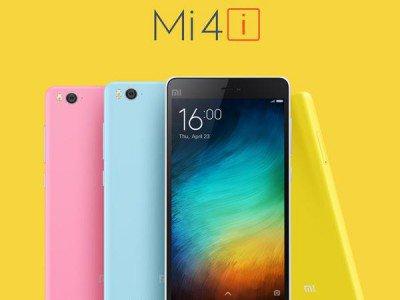 Xiaomi Mi4i — тонкий смартфон среднего класса