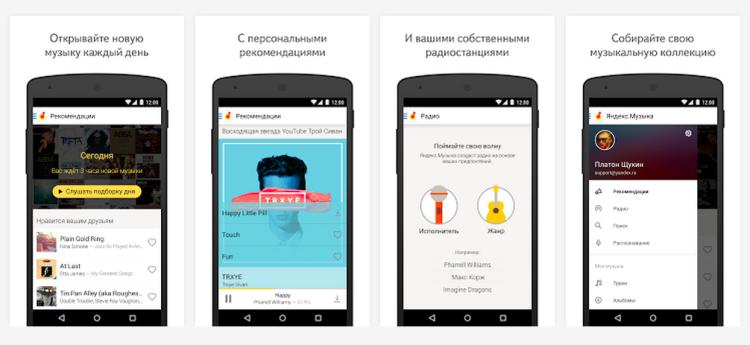 Скачать популярные приложения на андроид скачать программу valve engine monitoring