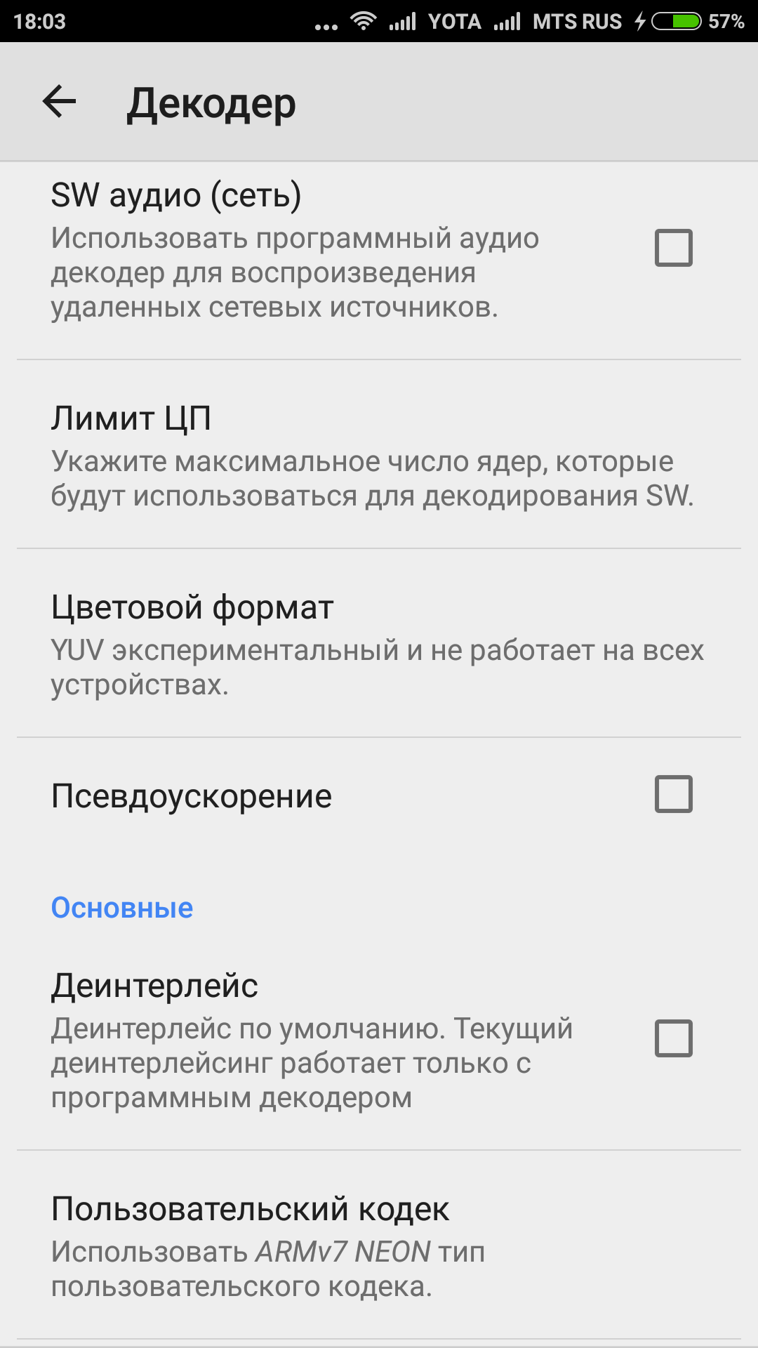 Пда ирбис приложение 4 азс