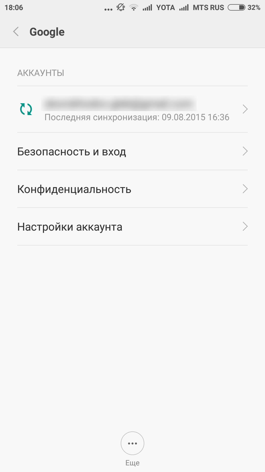 На галерея приложение русском