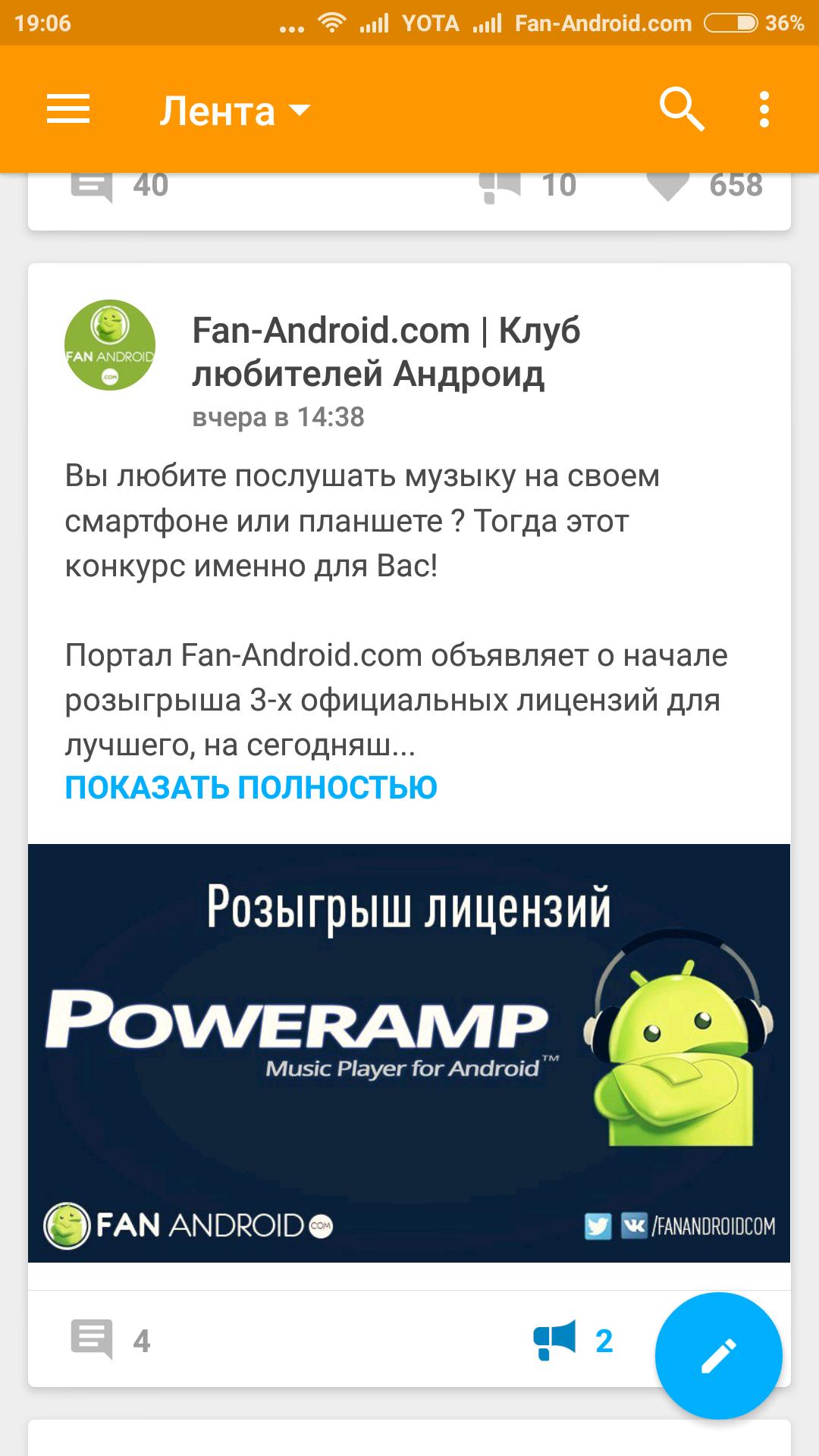 Скачивания Музыки Вконтакте