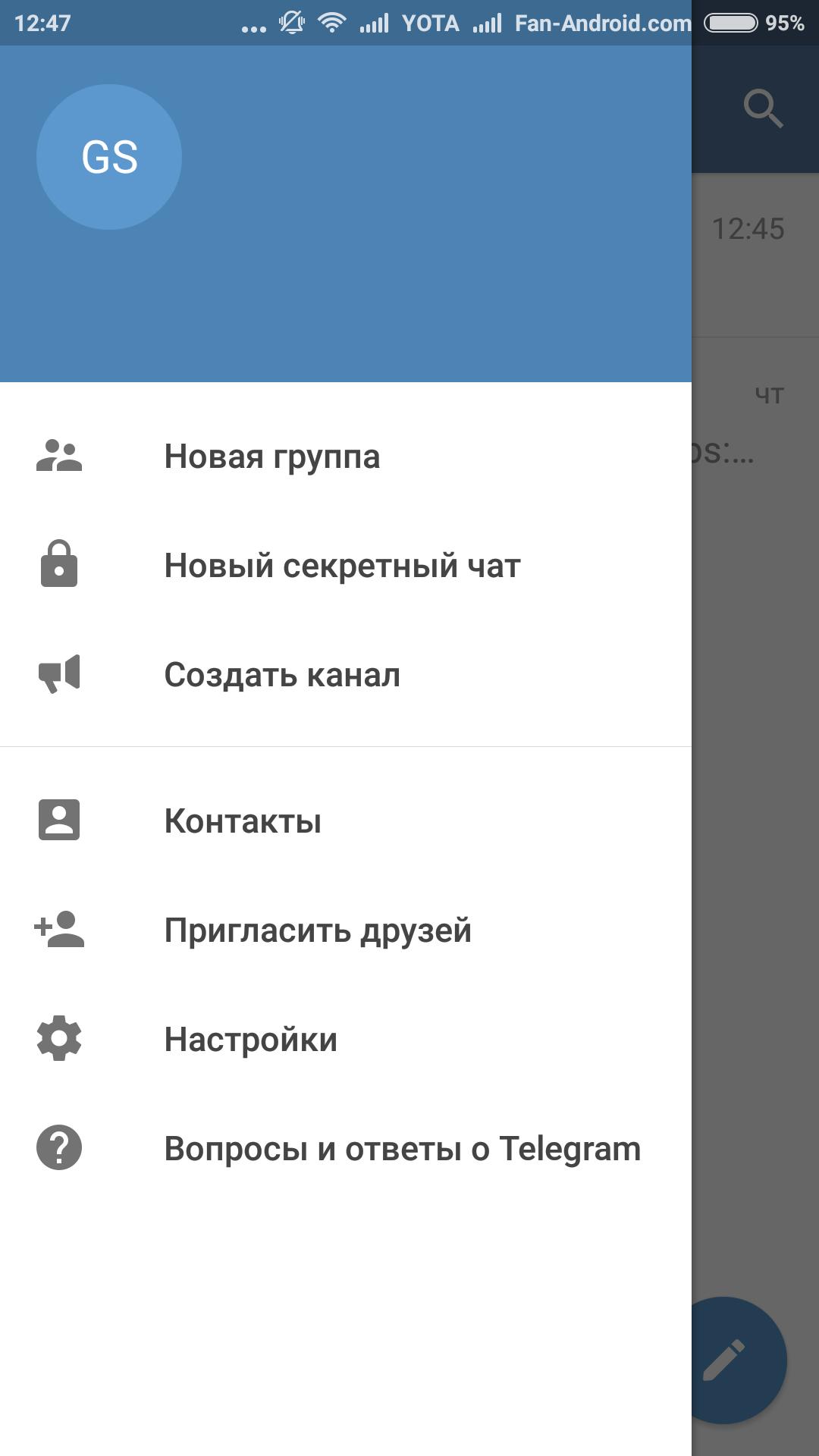 Популярные приложения на андроид на русском