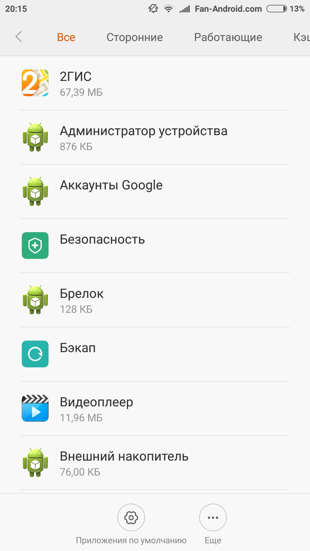 Что делать если nox app player не запускается - d28