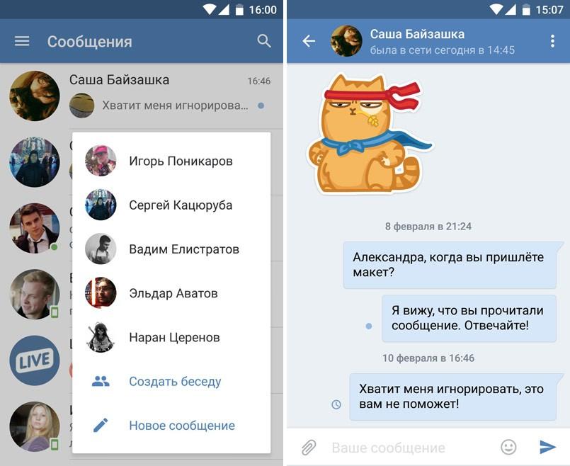 Как сделать вк в украине 587