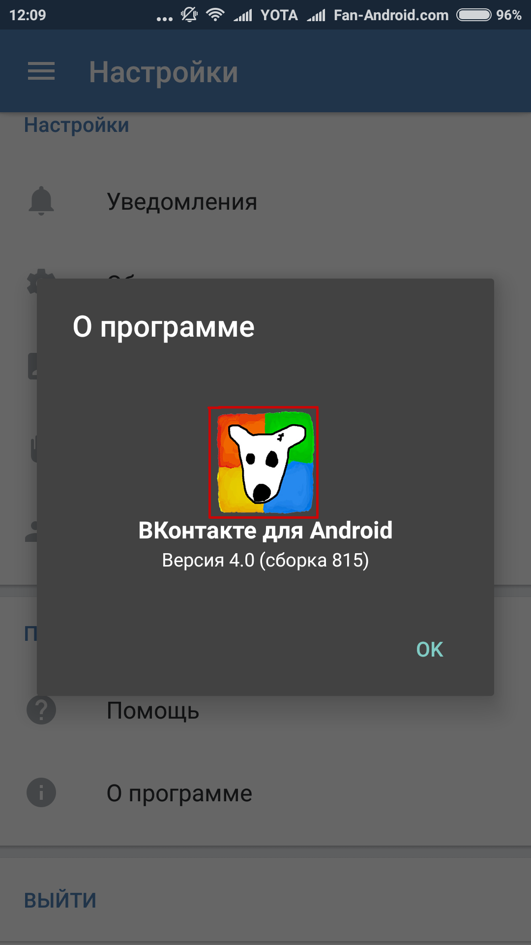 вконтакте не отображаются картинки андроид