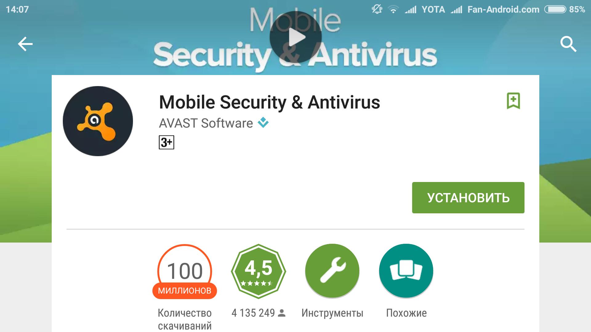как удалить вшитый вирус андроид