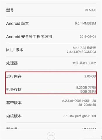 Xiaomi готовит более доступный вариант Mi Max