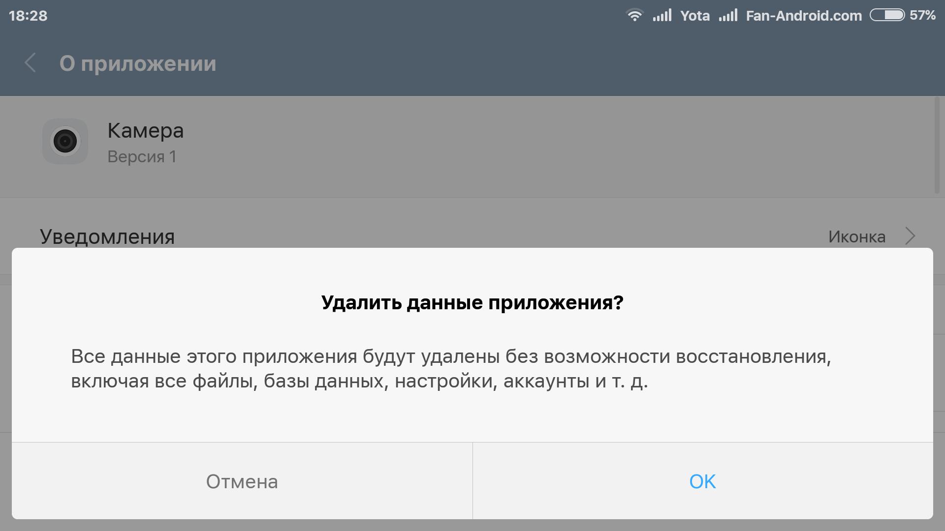 Андроид с3 не может подключиться