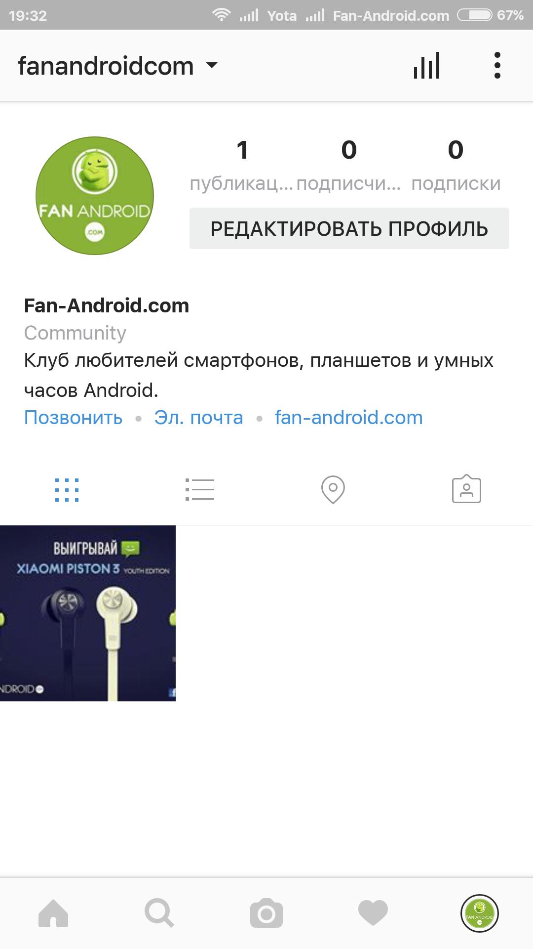 курсы продвижения страницы instagram