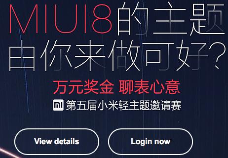 «Темы из сторонних источников не поддерживаются» в MIUI: как обойти запрет