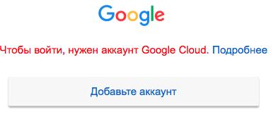 Что делать, если произошла ошибка [DF-CHARTA-01] в Google Play?
