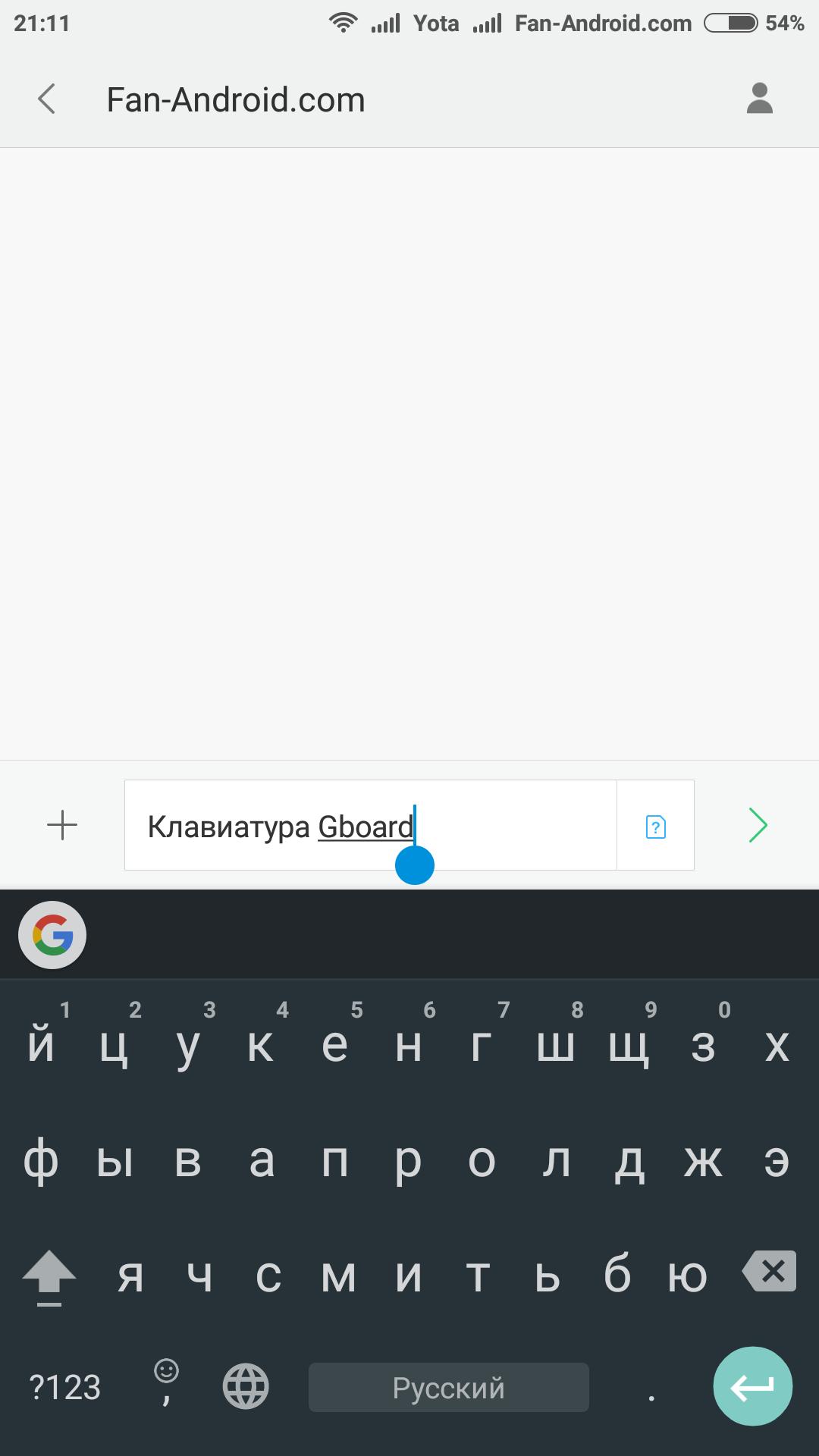 google com поиск людей