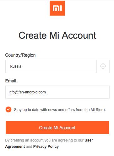 Регистрация Mi-аккаунта на устройствах Xiaomi