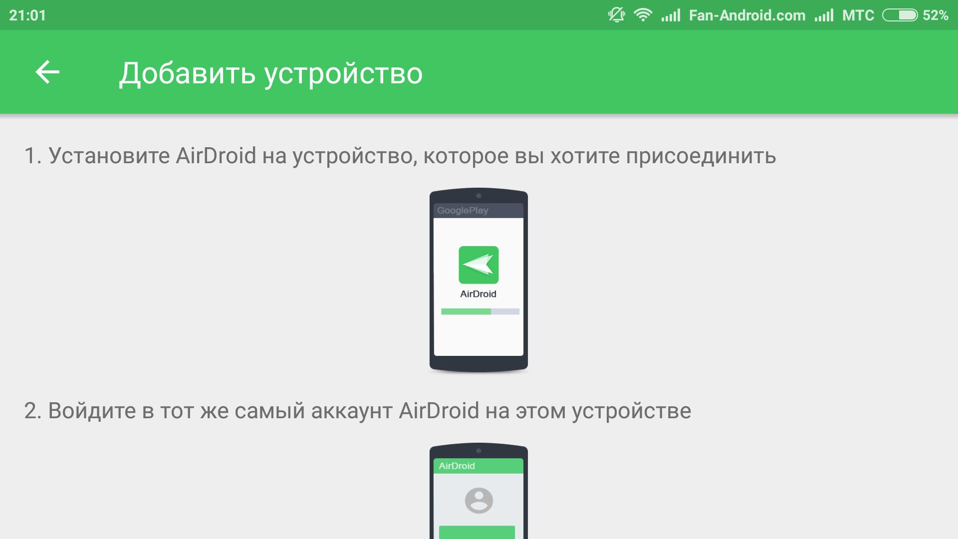 Решение задач с камеры android помощь студентам портал