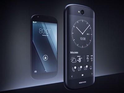 YotaPhone 3 ожидается с использованием спецификаций среднего уровня
