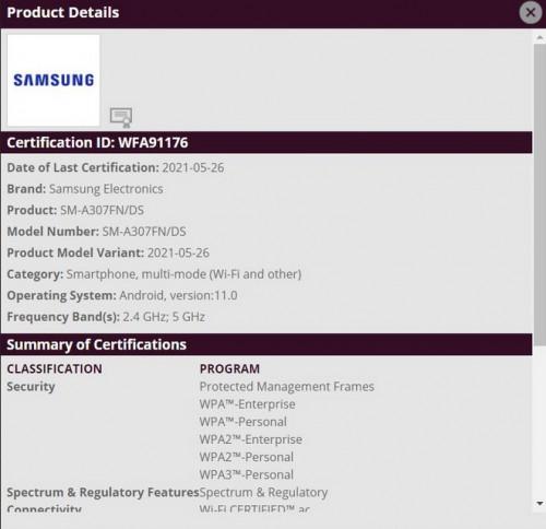 Galaxy A30s под управлением Android 11 сертифицирован - обновление близко