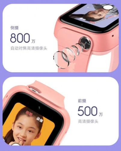 Представлены Xiaomi Mitu Watch 5X: новые детские смарт-часы с двумя камерами